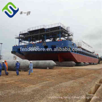Boat Launching Marine Ship Inflatable Rubber Airbag