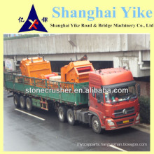 durable stone fine impact crusher machine used in rock mining, cement and concrete industries with good price