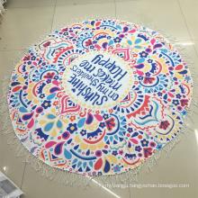 Personalized circle shape yoga beach towel mat