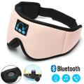3D Bluetooth Sleep Travel Eye Mask
