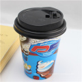 Disposable Company Logo Office Paper Cup