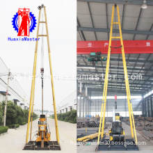 Choosing high-quality materials hydraulic water well drill equipment on sale
