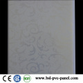 Hotstamp PVC Ceiling 25cm 8.5mm PVC Panel 2015
