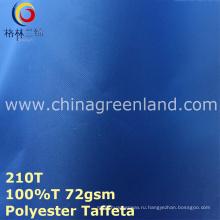 PU полиэстер водонепроницаемая ткань покрытия для куртки плащ (GLLML270)