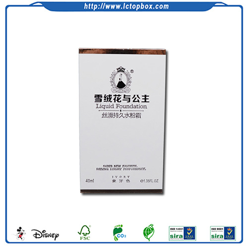 Printed cosmetic packaging paper boxes