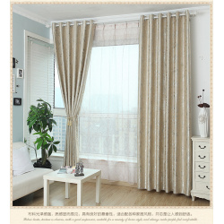 High Quality Blackout Elegant Home Curtain