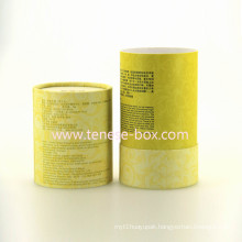 New Design Round Rigid Paper Cardboard Box