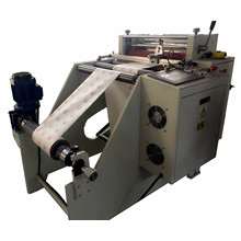 Автоматическая машина для резки листового проката