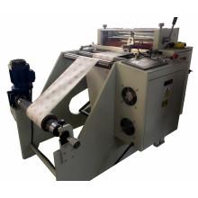 Ярлык сокращения PVC, автомат для резки втулки