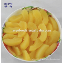 2015 crop canned moon shape apple products