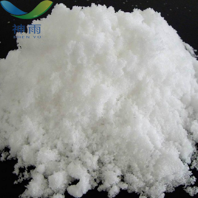 High Purity Dl Methionine With Cas No 59 51 8