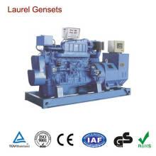 75kw Three Phase Marine Generator Marine Engine