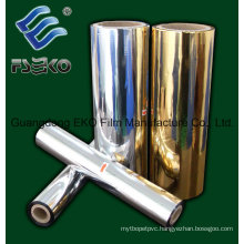 Golden/Silver Metalized Thermal Laminating Film