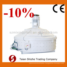Output capacity 330L Planetary mixer ,concrete mixer,mixer with low price
