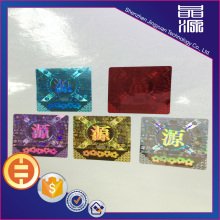 3D Holographic PET Laser Sticker Label