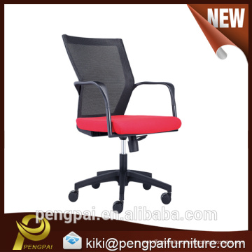2015 Hot Sale Synthetic Cheap Office Chair