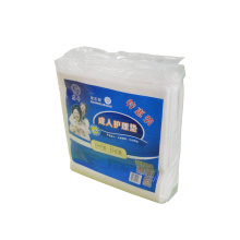 Disposable Mattress Protector Pads in Bale