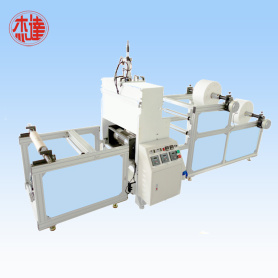 High quality wet wipes ultrasonic punching machine