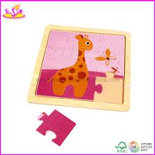 Baby Jigsaw Puzzle (W14C061)