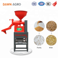 DAWN AGRO Mini Whole Set Satake Rice Mill Milling Machine for Domestic Use