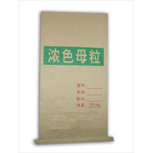 Concentrated Plastic Masterbatch Seam Bottom Kraft Paper Bag