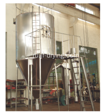 Centrifugal+atomizer+spray+dryer+machine