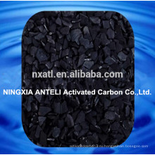 Кокосовый активированный уголь для очистки воды
