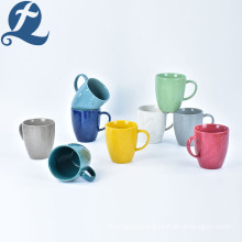 Factory Wholesale Price Colorful Home Stoneware Ceramic Leaf Relief Cup Set