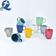 Fabrik Großhandelspreis Bunte Home Steinzeug Keramik Blatt Relief Cup Set