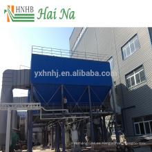 Carcasa de filtro de aire de rendimiento de ciclón con buen precio