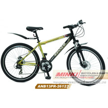 Alloy 21speed Disk Brake Mountain Bicycle (ANB12PR-26123)