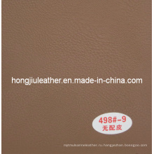 Блестящий восковым маслом искусственная Мебельная кожа