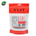 Hersteller Verkauf Medizin und Lebensmittel grade goji Beere / 250g Bio Wolfberry Gouqi Berry Kräutertee