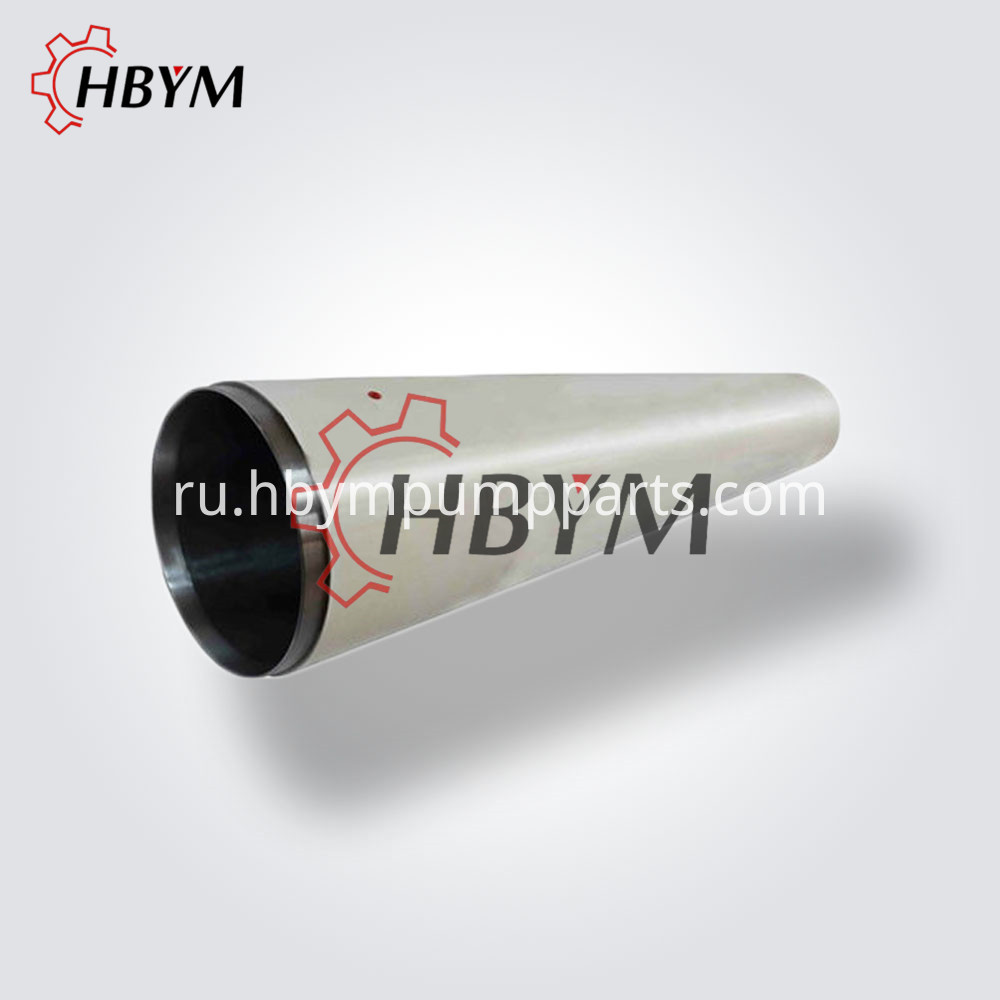 Pm Delivery Cylinder 9
