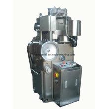 Máquina rotatoria de la prensa de la tableta de la serie de Zp para la droga veterinaria