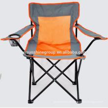 Popular Fashion Mesh Chair Reclining Chair