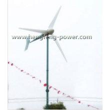 CE прямого привода низкой скорости низкий начальный крутящий момент постоянного магнита генератор 15кВт горизонтальных ветротурбины