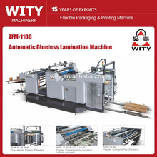 2015 ZFM-1100 automatic thermal laminating machine