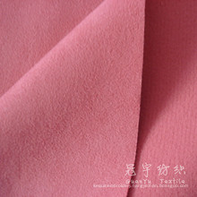 Compound Suede Fabric 100% Polyester Fabric for Home Textile