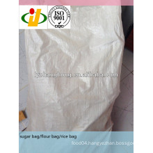 promotional pp rice transparent bag with high quality