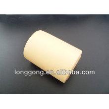 Алюминиевая плёнка для упаковки
