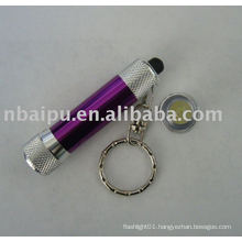 led key chian battery included