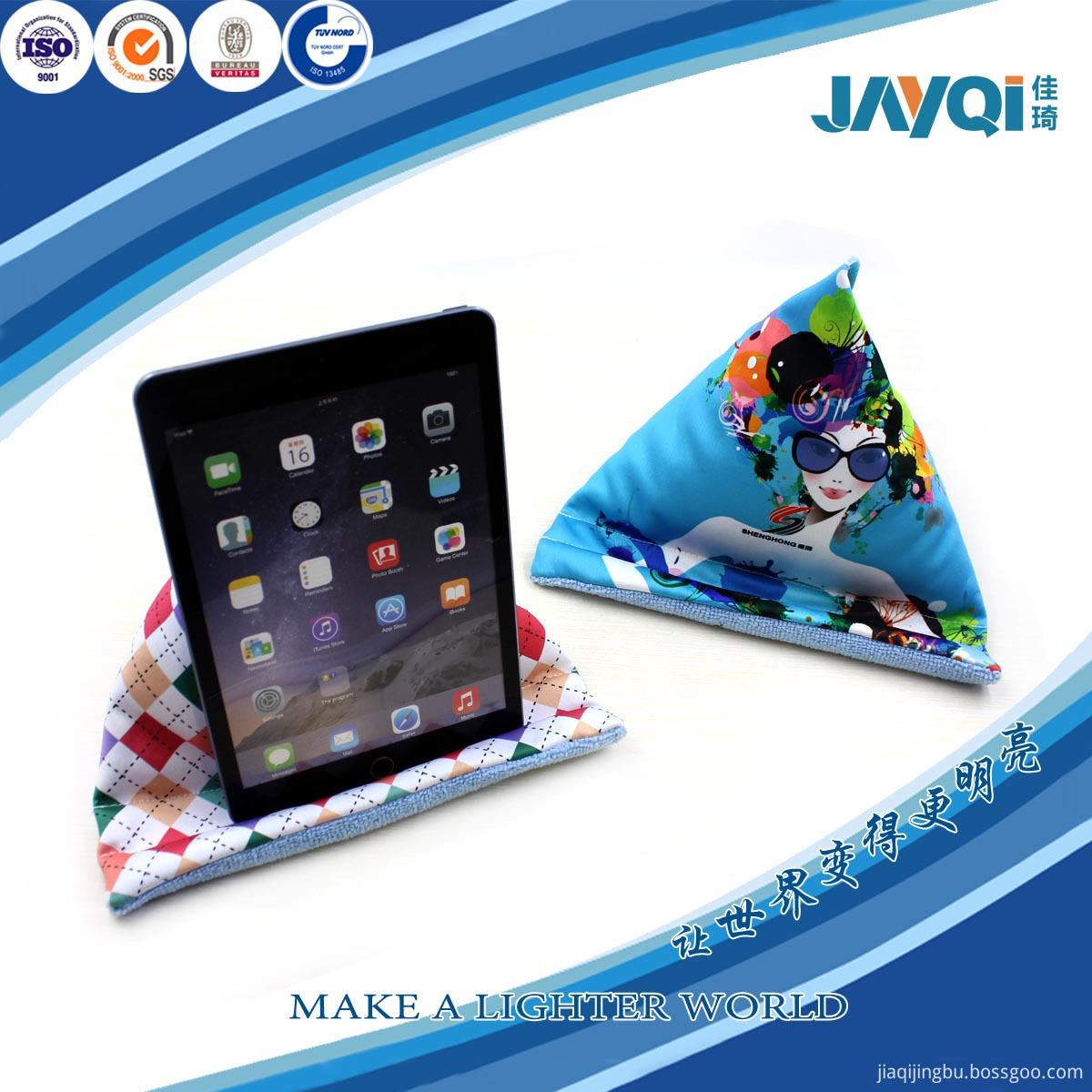 Microfibre Mobile Phone Stand