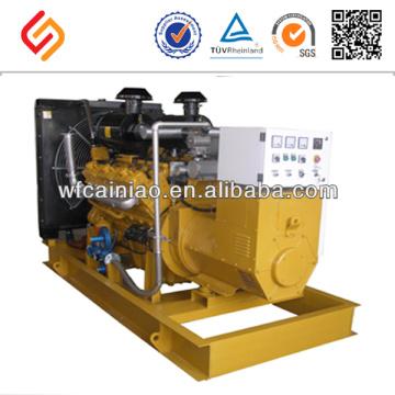 venda quente!! gerador de gás weifang