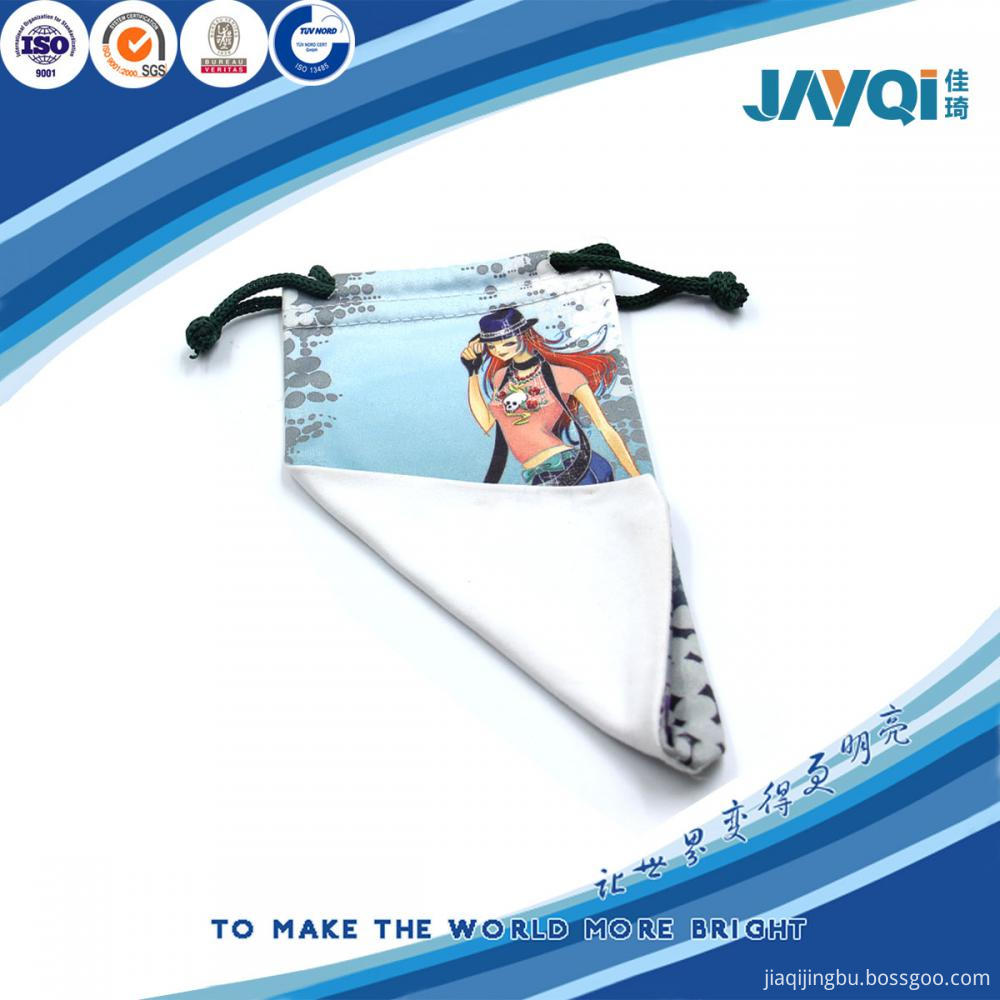 200gsm Microfibre Glasses Bag Promotional