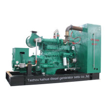 CE approved!! Good quality Natural Gas Generator with CHP system