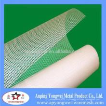 YW-щелочных устойчивых стекловолокна сетка / стекловолокна штукатурки сетки / стекловолокна сетки цена
