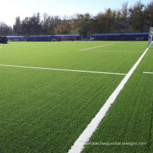 Tennis Synthetic Lawn Turf Artificial Grass