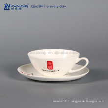 Coupe de café personnalisée avec logo, couverture de tasse de café pour les besoins des clients