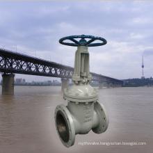 Gate valve philippines